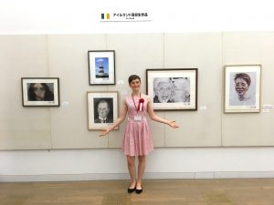 Laois Artwork Features In Japanese Exhibition